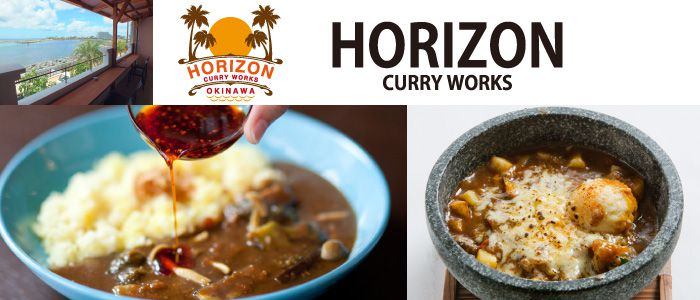 HORIZON CURRY WORKS OKINAWA
